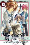 Spiral, Vol. 7-電子書籍