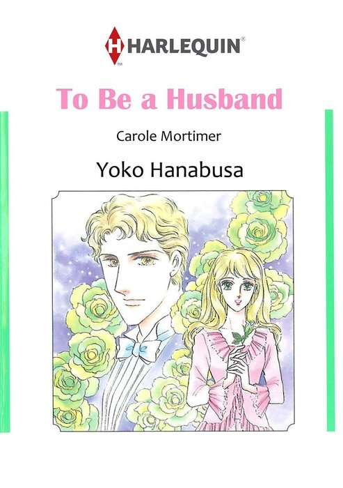 TO BE A HUSBAND拡大写真