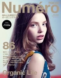 Numero Tokyo 2015年5月号