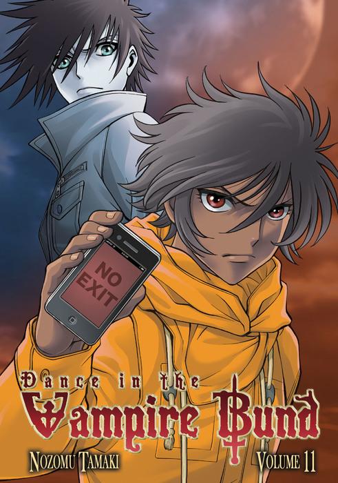 Dance in the Vampire Bund Vol. 11-電子書籍-拡大画像