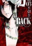 RACK―13係の残酷器械― 3-電子書籍