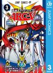 遊☆戯☆王ARC-V 3-電子書籍