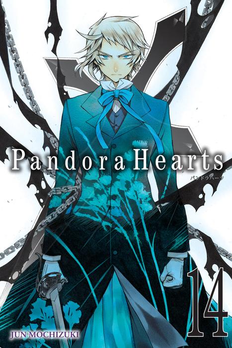 PandoraHearts, Vol. 14拡大写真
