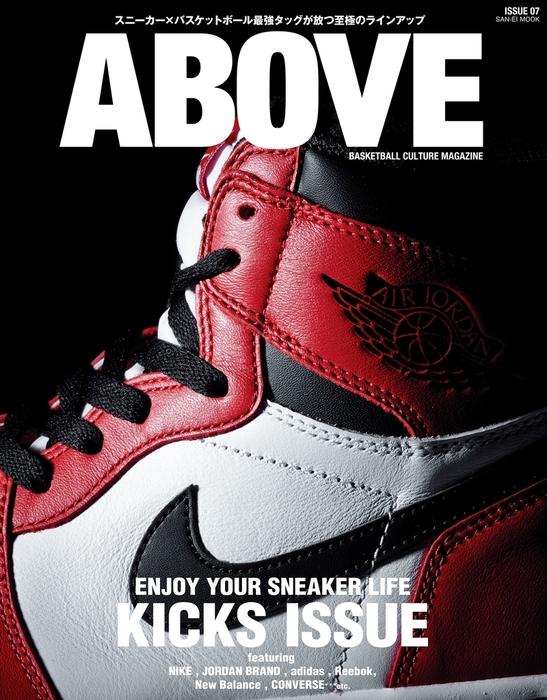 ABOVE Magazine Vol.7拡大写真
