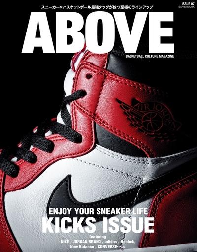 ABOVE Magazine Vol.7-電子書籍