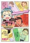 BL社長-電子書籍