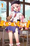 School-Live!, Vol. 1-電子書籍