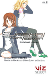 Eureka Seven: Gravity Boys & Lifting Girl, Volume 2-電子書籍