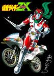 冒険王版 仮面ライダーZX-電子書籍