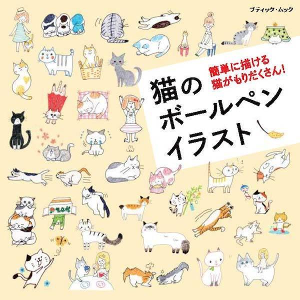 猫のボールペンイラスト拡大写真
