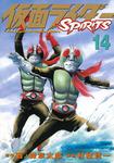 仮面ライダーSPIRITS(14)-電子書籍