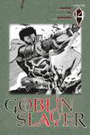 Goblin Slayer, Chapter 14 (manga)