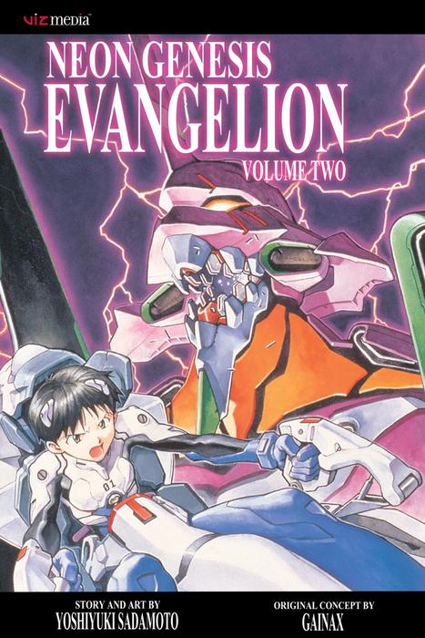 Neon Genesis Evangelion, Vol. 2拡大写真