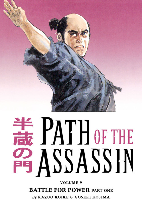 Path of the Assassin Volume 9: Battle For Power Part One拡大写真