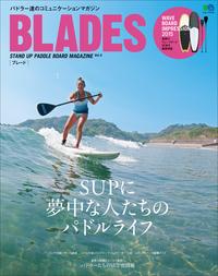 BLADES vol.4-電子書籍