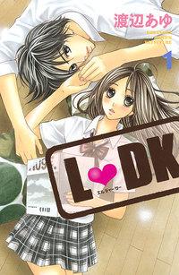【20%OFF】L・DK【期間限定1~23巻セット】