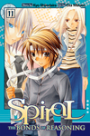 Spiral, Vol. 11-電子書籍