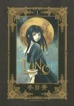 LUNO-電子書籍
