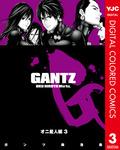 GANTZ カラー版 オニ星人編 3-電子書籍
