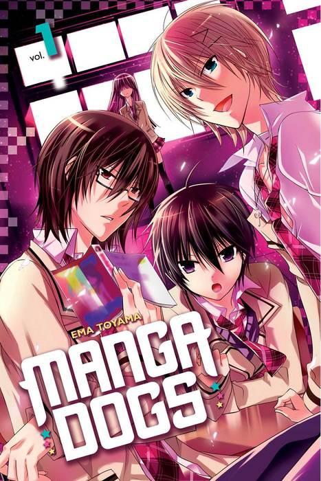 Manga Dogs 1拡大写真