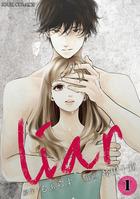 「liar(ジュールコミックス)」シリーズ