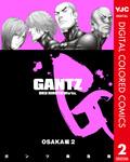 GANTZ カラー版 OSAKA編 2-電子書籍