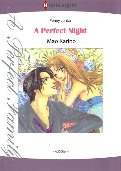A PERFECT NIGHT-電子書籍