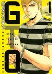 GTO パラダイス・ロスト(1)-電子書籍