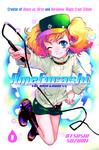 Amefurashi 1-電子書籍