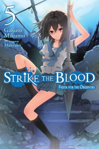 Strike the Blood, Vol. 5