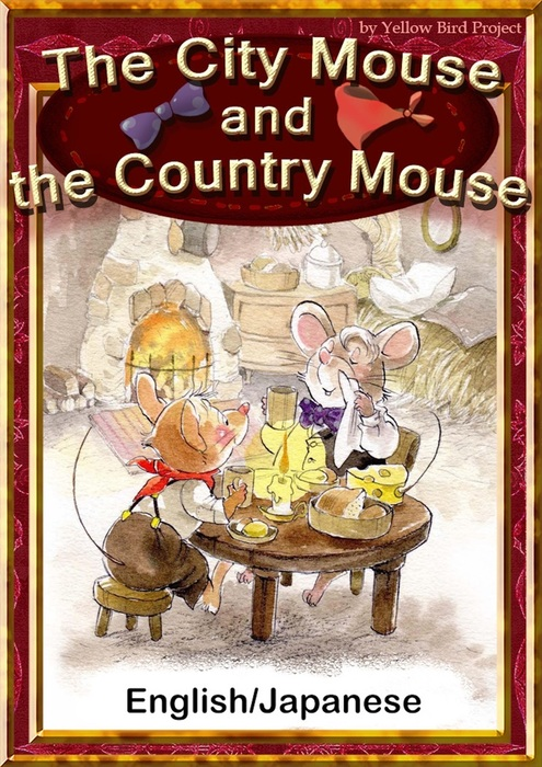 The City Mouse and the Country Mouse 【English/Japanese versions】拡大写真