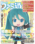 週刊ファミ通 2015年6月11日号-電子書籍