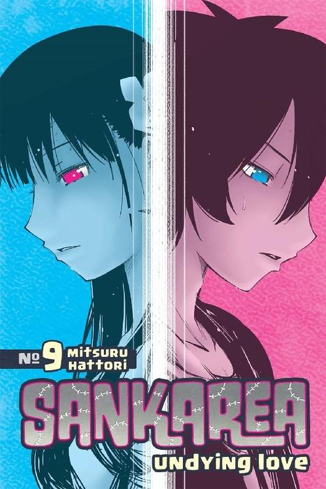 Sankarea 9-電子書籍-拡大画像