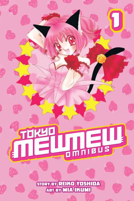 Tokyo Mew Mew Omnibus 1拡大写真