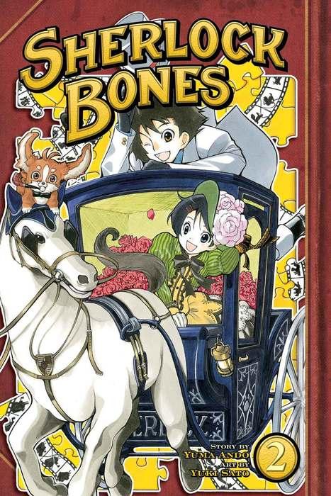 Sherlock Bones 2拡大写真