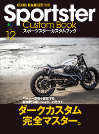 Sportster Custom Book Vol.12