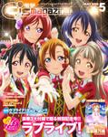 電撃G's magazine 2016年5月号【プロダクトコード付き】-電子書籍