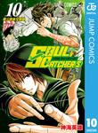 SOUL CATCHER(S) 10-電子書籍