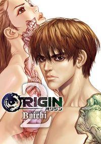 ORIGIN(2)-電子書籍