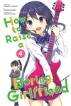 How to Raise a Boring Girlfriend, Vol. 4-電子書籍