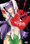 Highschool of the Dead (Color Edition), Vol. 2-電子書籍