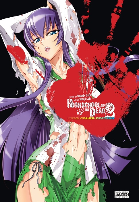 Highschool of the Dead (Color Edition), Vol. 2拡大写真
