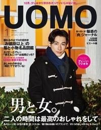 UOMO 2017年1月号-電子書籍