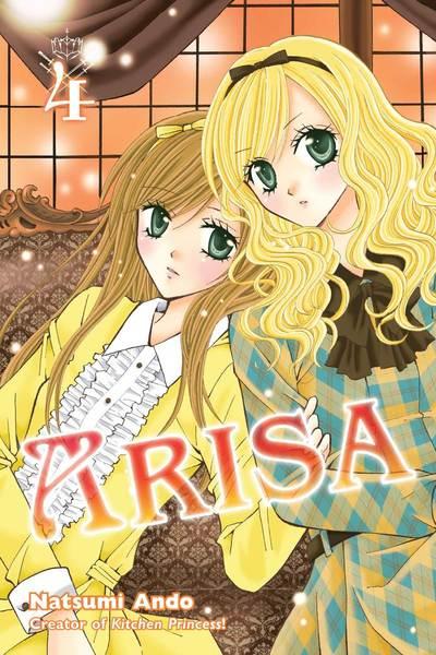 Arisa 4-電子書籍