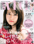 with (ウィズ) 2017年 6月号