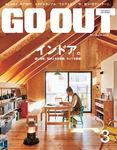 GO OUT 2017年3月号 Vol.89-電子書籍