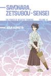 Sayonara Zetsubou-Sensei 4-電子書籍