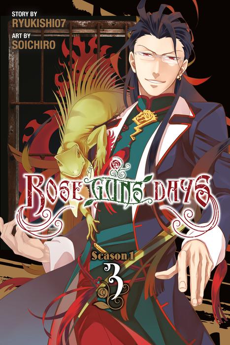 Rose Guns Days Season 1, Vol. 3拡大写真