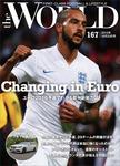the WORLD 2015年10月23日号-電子書籍