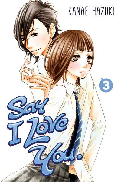 Say I Love You. 3-電子書籍